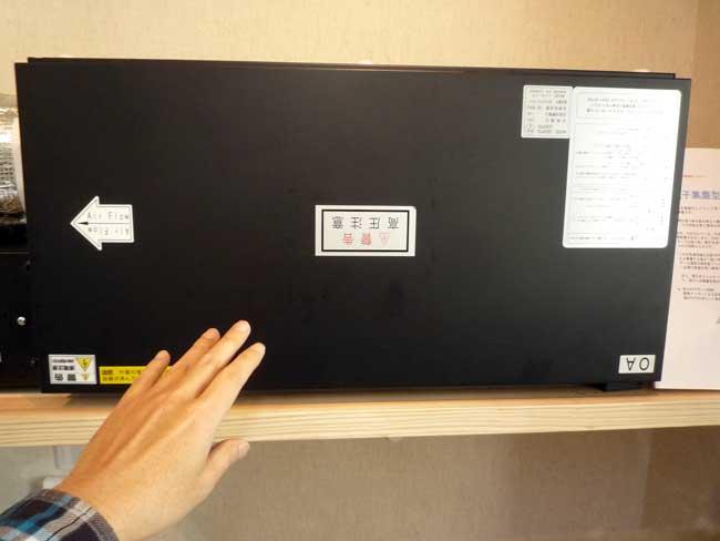 マクロビオティック住宅 トルネックス社製の外気清浄機