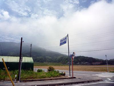 PM2.5のガス